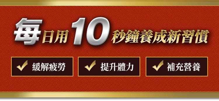 daito水產株式會社
